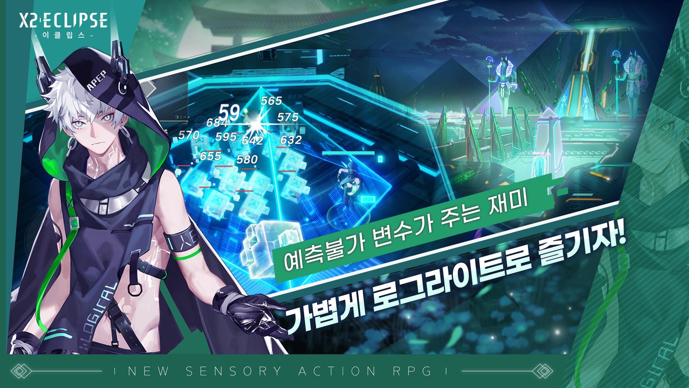 解神者(韩服) 游戏截图4