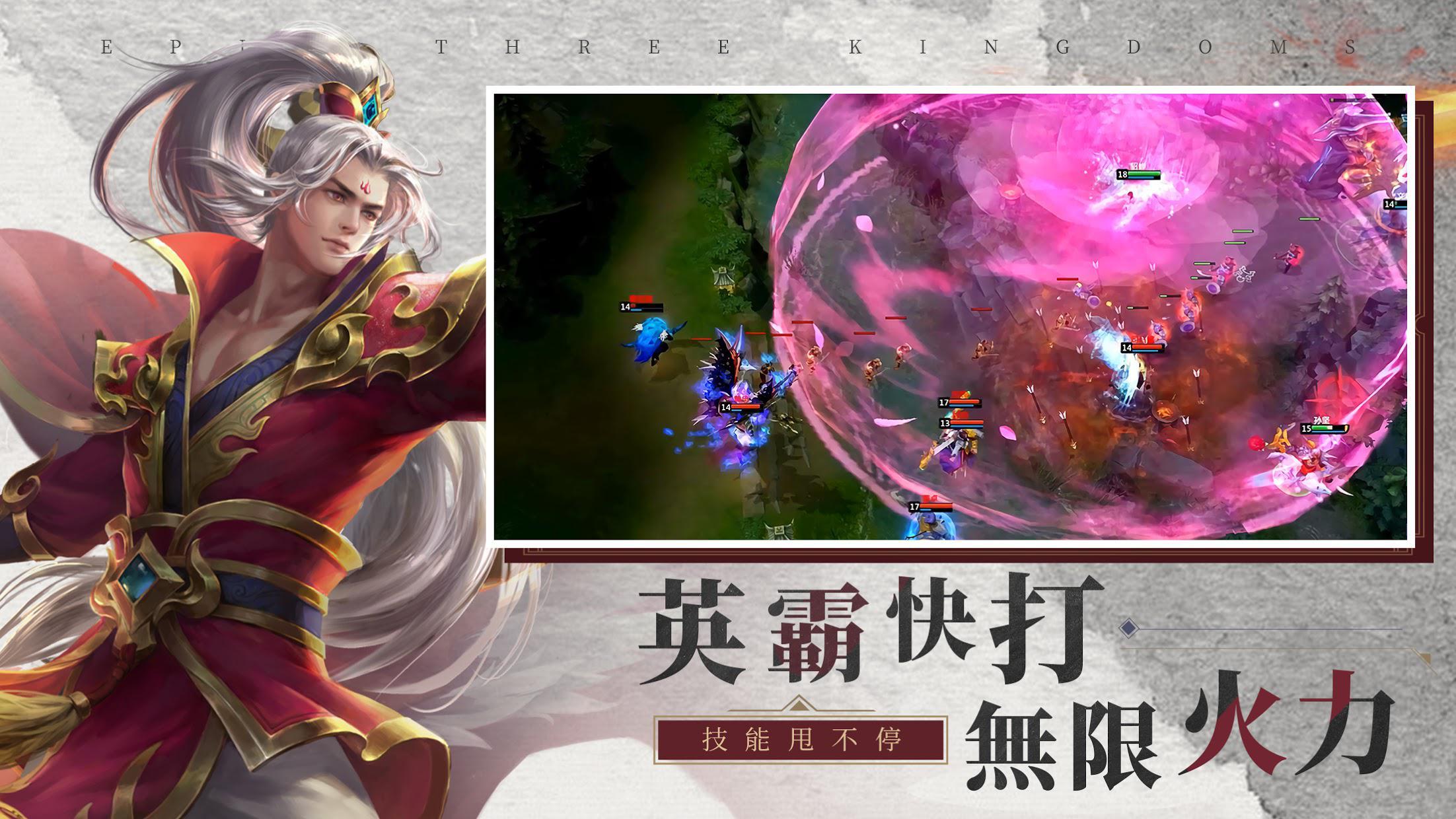 梦三国复刻版 游戏截图2
