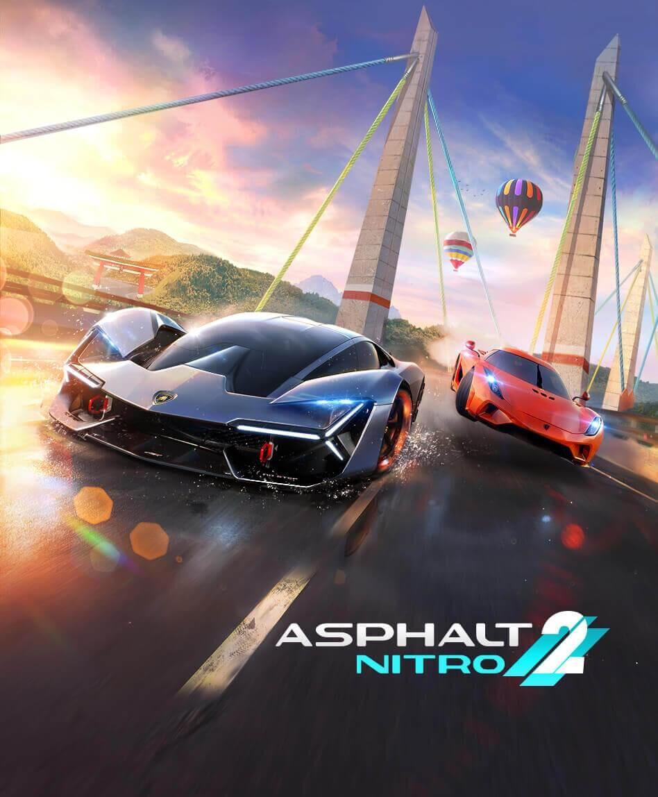 狂野飙车:氮气加速2