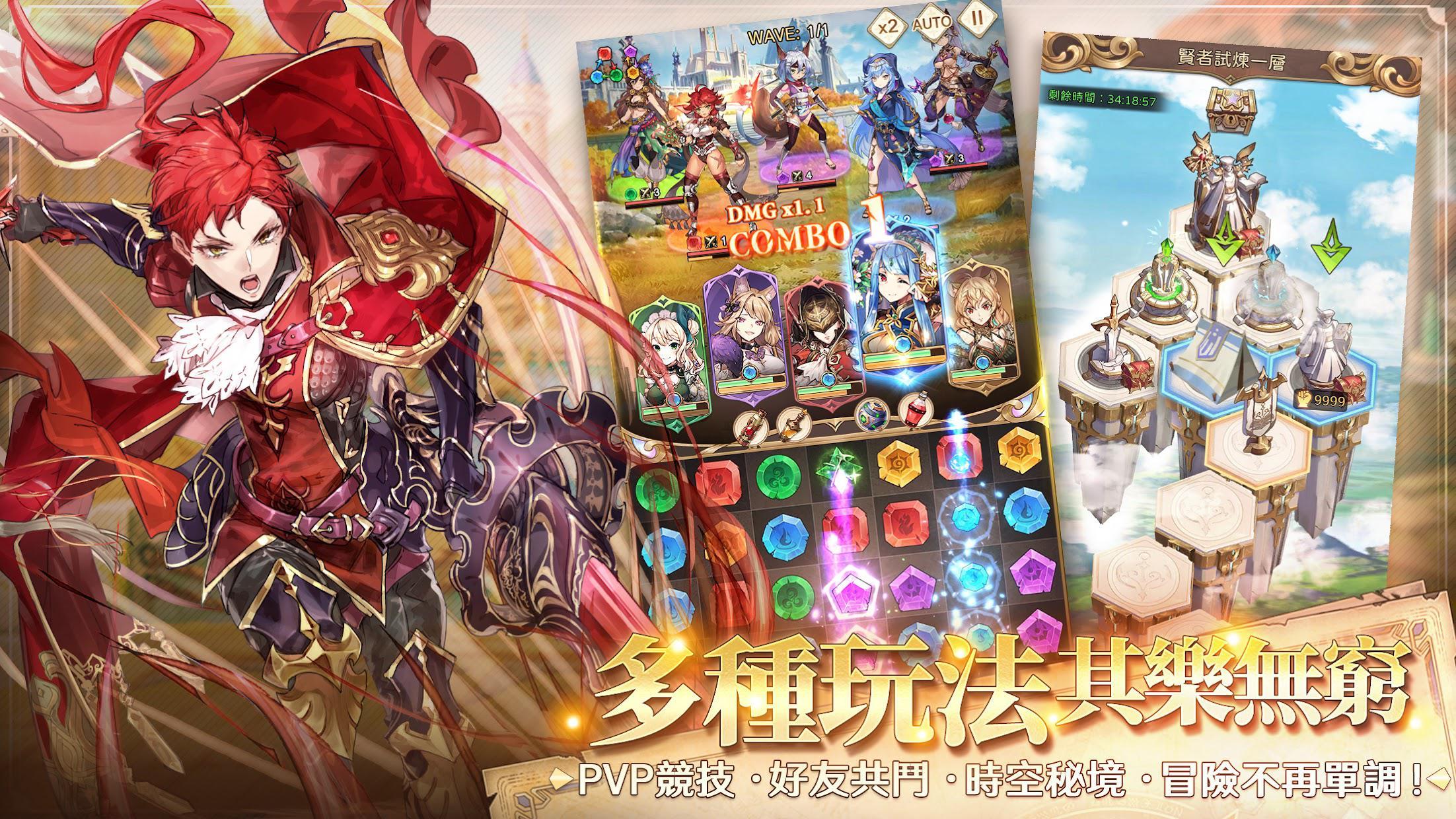 因格玛的预言: Puzzle & Tales 游戏截图5