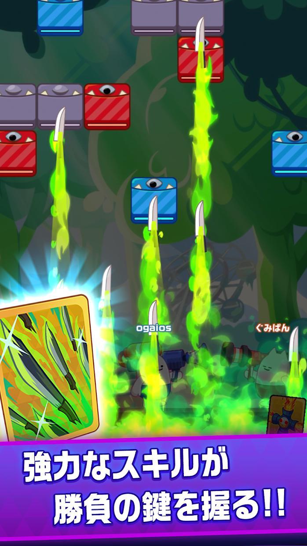 皇家火箭炮 游戏截图4